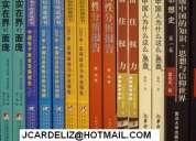 Traductor de textos de chino mandarín e inglés