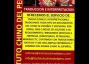 Traductor interprete de chino mandarín-español