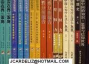 Traductor técnico de portugués, inglés y chino mandarín, textos minería, civil e ingenieria