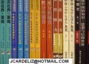 Traductor de textos de chino mandarín, portugués e inglés