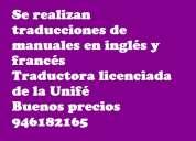 Traducciones de manuales técnicos y comerciales