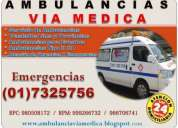Ambulancias via medica del norte - lima
