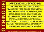 Centro idioma traducciones chino interpretacion chino en peru