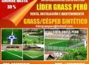 Grass /cÉsped sintÉtico, de la mejor calidad en el perÚ, precios increibles