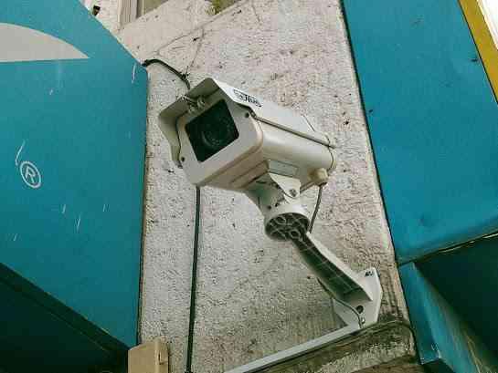 951789541, radiocomunicaciones huaraz, electricidad, cámaras de seguridad, alarmas