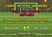 Wmsgrass - grass sintetico para canchas de futbol