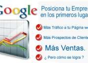 Como posicionar tu negocio en google en los primeros lugares de busqueda