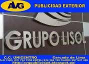 Logos y letras de acero lima perú avgpublicidad exteriorletreros publicitarios