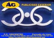 Letras corpóreas de acero lima perú avgpublicidad exteriorletreros publicitarios