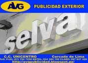 Lima peru diseño letreros luminosos lima peru avg letras de acero avg letreros