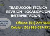 TraducciÓn tÉcnica e interpretaciÓn en sesiones de capacitaciÓn y negocios