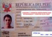 Asesoria y gestiÓn migratoria en el perÚ
