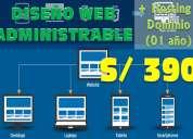Diseño de páginas web administrables responsive incluido hosting y dominio primer año