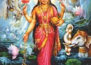 Masaje exotico de la diosa kali (india)