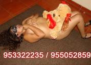Terapias Sensuales a Domicilio  Emely Tantrico 953322235-955052859 CLASE AA