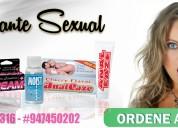 Mini humedo anal - sex shop  - lubricantes