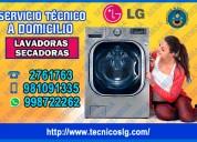 «llegamos!!surco»servicio tecnico lg«7378107»lavadoras«»
