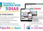 Diseño de páginas web / haz que tu negocio llegue a más clientes con tu página web…!!