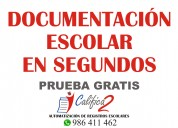 Curso gestion educativa