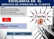 Taller de servicio de atenciÓn al cliente