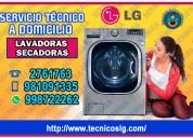 San juan de lurigancho 2761763 / tecnicos lg lavadoras /