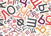 Idioma ruso en lima.. cel. 997163010