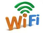 Curso aprende  a instalar wifi e internet