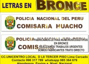 Letras de bronce institucionales y corporativos 3d atendemos a nivel nacional 998317789 / 985364679