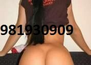 Shara   full sexo al rojo vivo   981930909