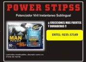 Power stripps action