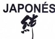Traduccion de japones a español -955071495
