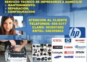 Servicio tecnico especializado de impresoras epson