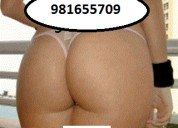 Lucero excitante vip chiclayo 981655709