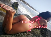 Chanel charapita de linda figura, recién llegadita