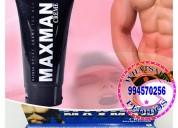 sexshop  en peru - juguetes eroticos para adultos iquitos