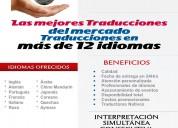Servicio de traduccion certificada y oficial