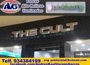 Letreros luminosos lima perú publicidad exterior