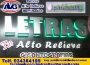 Publicidad exterior letreros luminosos lima perú