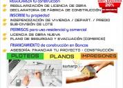Estudio de arquitecto te asesoramos en tu proyecto