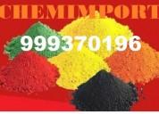 Ocre color rojo 1 kg chemimport -