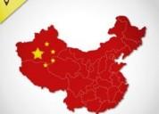 Traductor chino mandarin, contactarse.