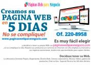 Diseño de páginas web - tu negocio en internet -