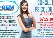 Consulta psicolÓgica - centro psicolÓgico gem