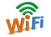 Curso tecnico en wifi e internet