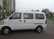 Chevrolet 2014 48000 kms