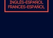 Traduccion ingles a espaÑol
