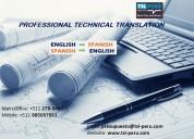 Traducción técnica profesional 985057951