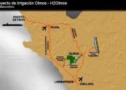 Terreno en olmos lambayeque 2 109 hectareas 2007 dormitorios 90 m2