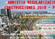 Amnistía declaratoria de fábrica regularización de