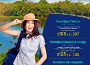Viaje a pucallpa ucayali tours agencia de viajes